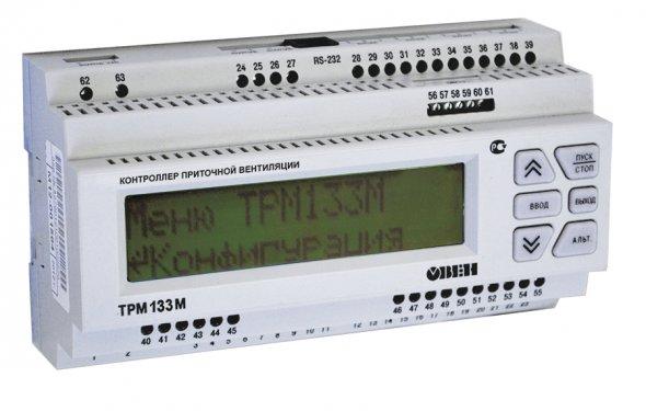 Контроллер для систем